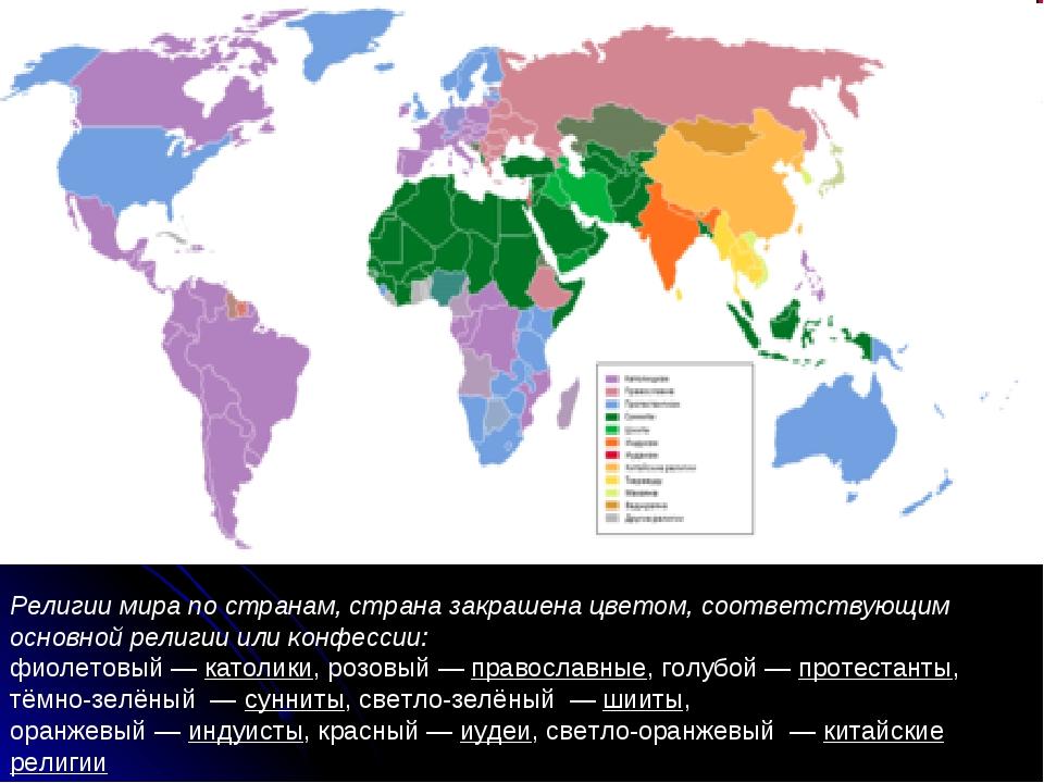 упражнения Первым христианским государством в мире прежние