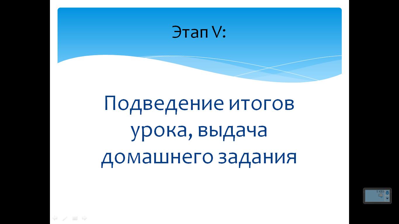 hello_html_75b6421.png