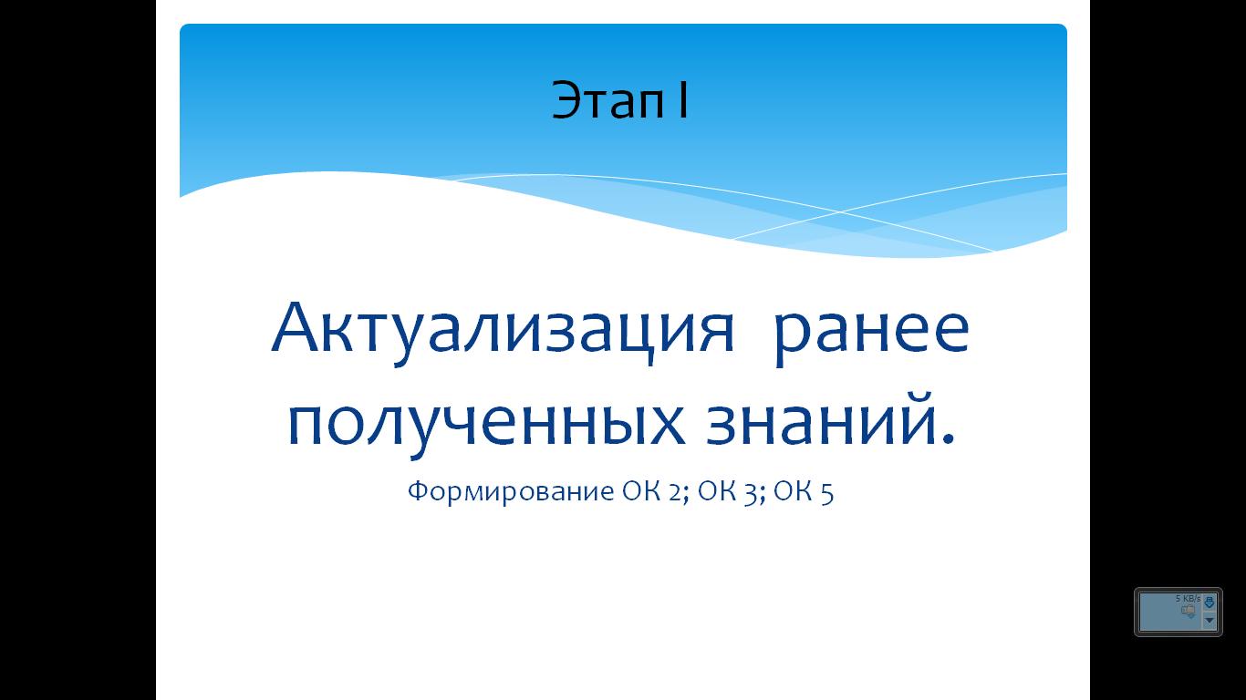 hello_html_m131e16e4.png