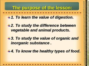 The purpose of the lesson: 1. To learn the value of digestion. 2. To study t