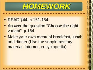 "HOMEWORK READ §44, p.151-154 Answer the question ""Choose the right variant"","