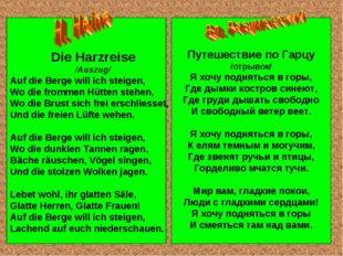 Die Harzreise /Auszug/ Auf die Berge will ich steigen, Wo die frommen Hütten