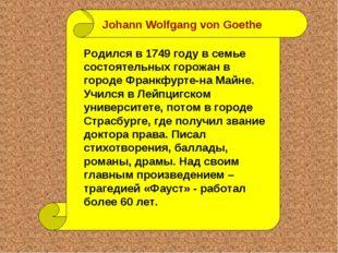 Родился в 1749 году в семье состоятельных горожан в городе Франкфурте-на Майн