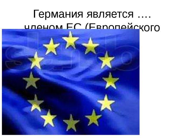 Германия является …. членом ЕС (Европейского союза),..