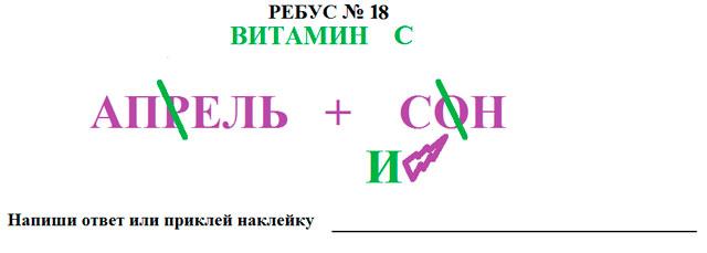 hello_html_4cc92993.jpg