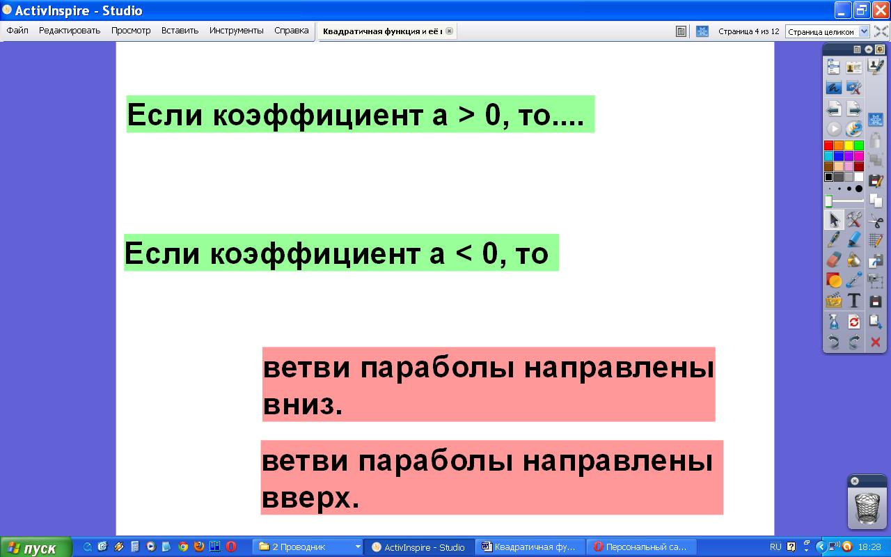 hello_html_6e74a882.png
