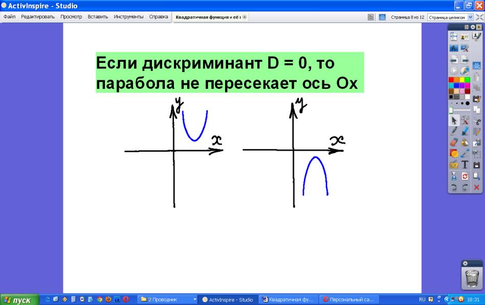 hello_html_m48224f6e.png