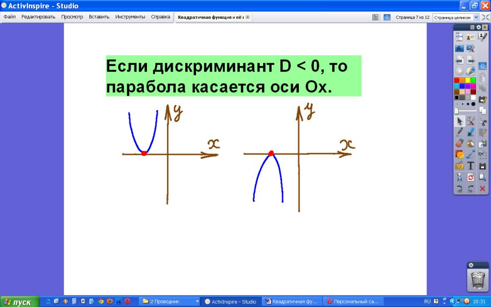 hello_html_m6e11da24.png