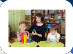 Работа с детьми