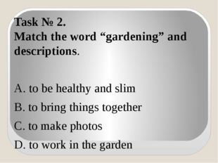 """Task № 2. Match the word """"gardening"""" and descriptions. A. to be healthy and"""