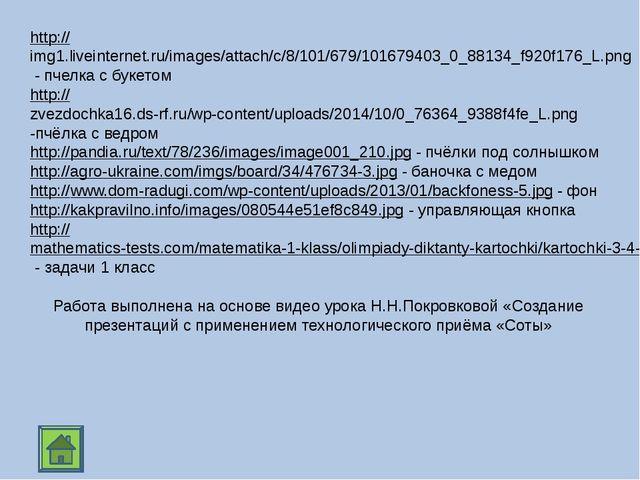 http://img1.liveinternet.ru/images/attach/c/8/101/679/101679403_0_88134_f920...