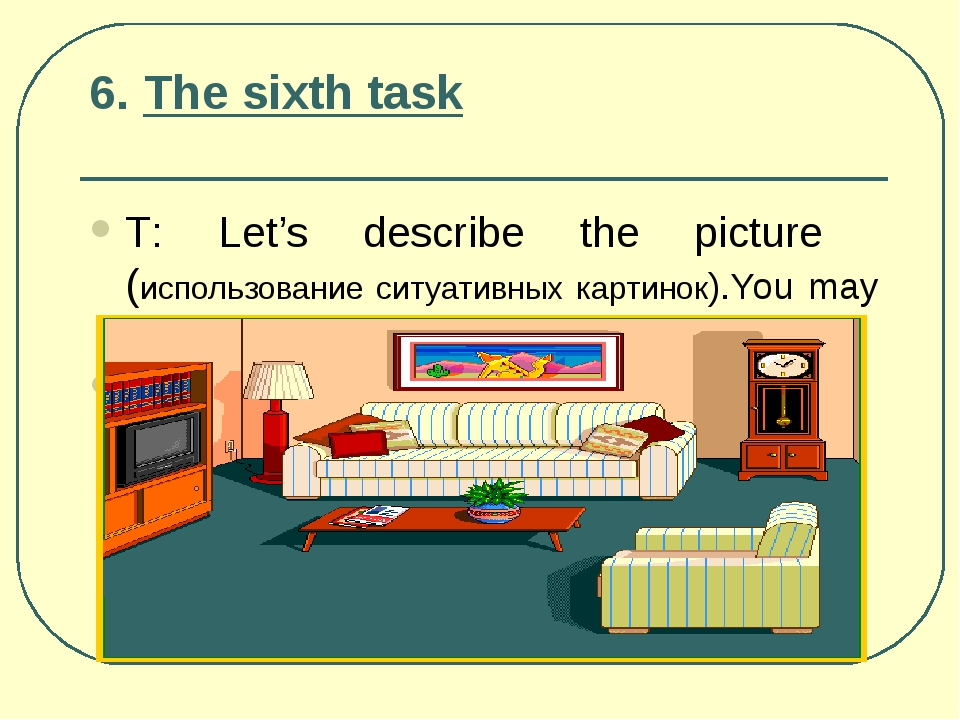 6. The sixth task Т: Let's describe the picture (использование ситуативных ка...