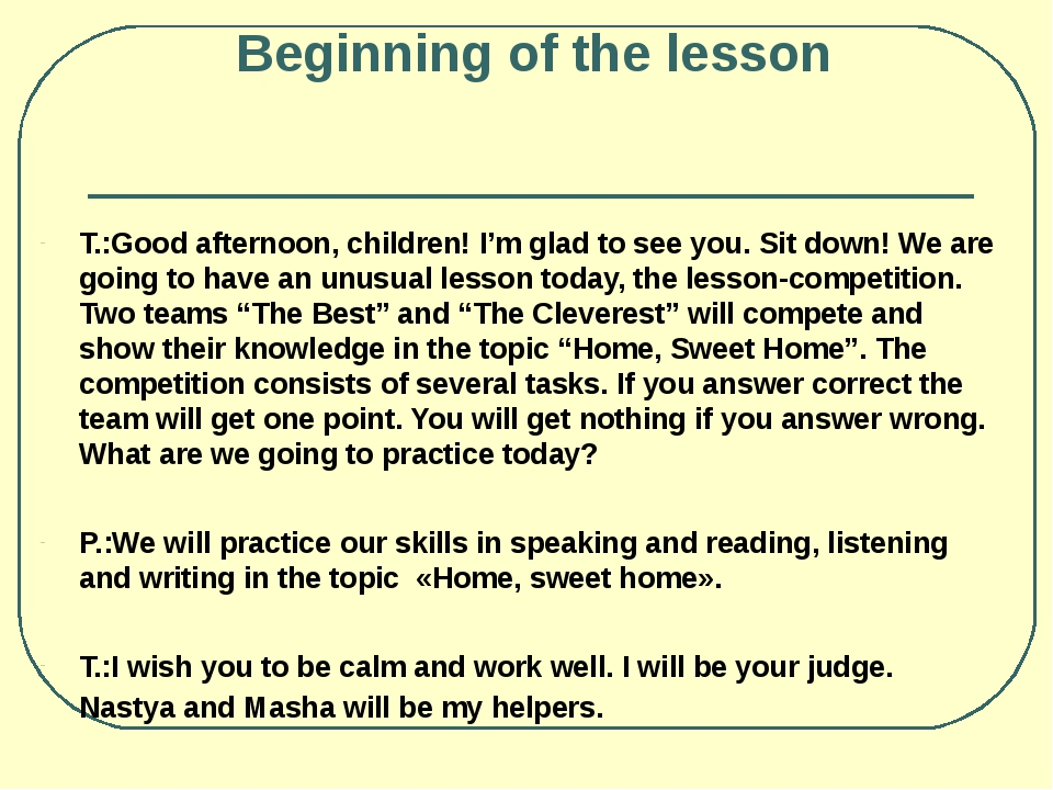 Beginning of the lesson T.:Good afternoon, children! I'm glad to see you. Si...