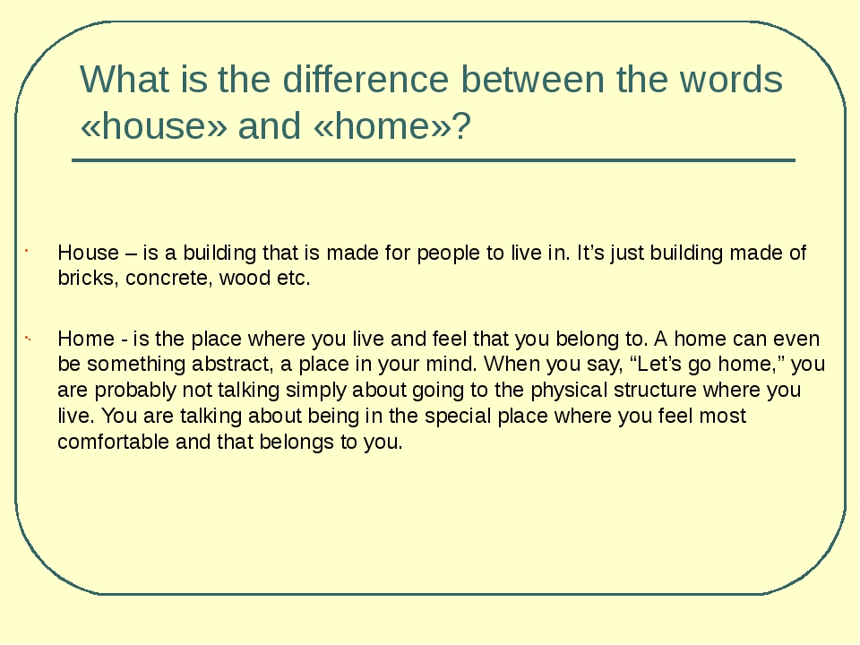 What is the difference between the words «house» and «home»? House – is a bui...