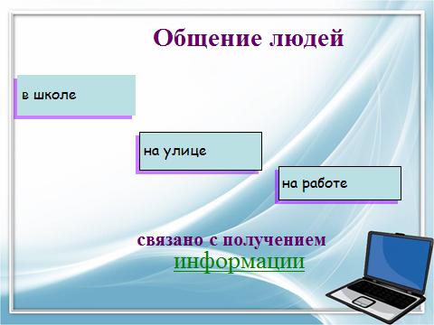 hello_html_1ee62b64.png