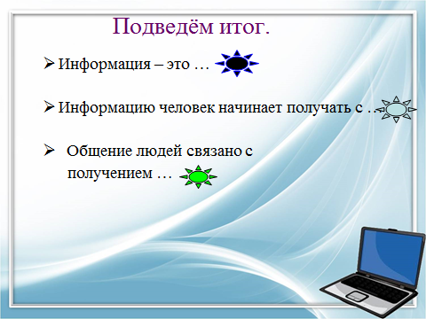 hello_html_5490d47a.png