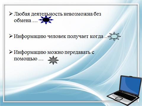 hello_html_6424ba11.png