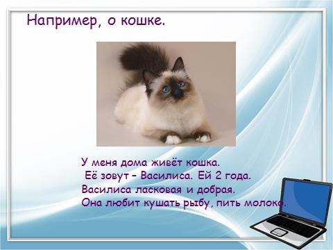 hello_html_742264ed.png