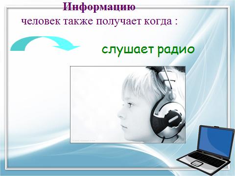 hello_html_e1497d8.png