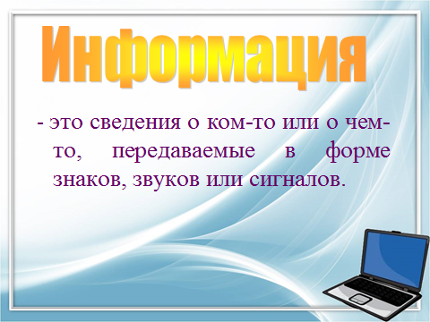 hello_html_m12492750.png