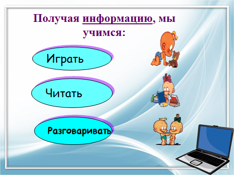 hello_html_m26a76507.png