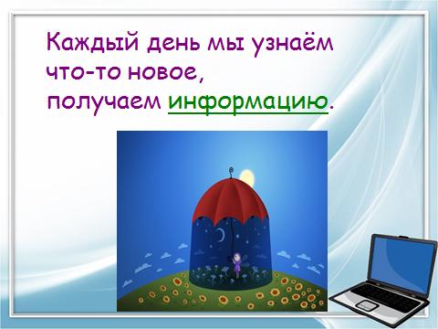hello_html_m32069b9d.png