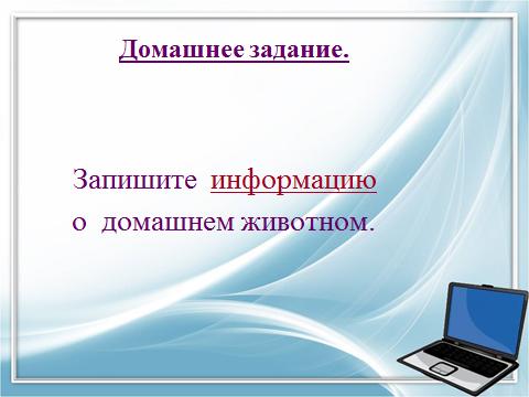 hello_html_m395efea8.png