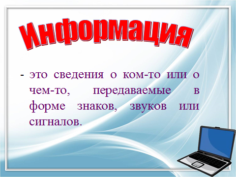 hello_html_m6693a4ef.png