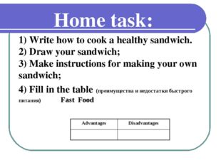 Home task: 1) Write how to cook a healthy sandwich. 2) Draw your sandwich; 3)