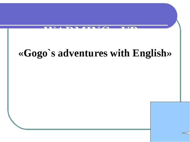 WARMING - UP «Gogo`s adventures with English»