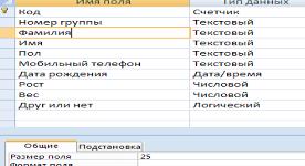 hello_html_m177c989c.png