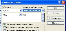 hello_html_m522cc5f3.png