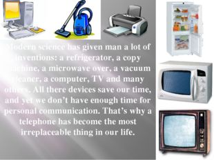 Modern science has given man a lot of inventions: a refrigerator, a copy mach