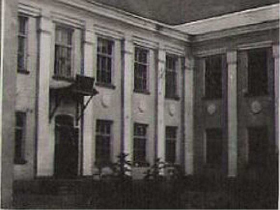 Фасад средней школы № 5, 1971 год.