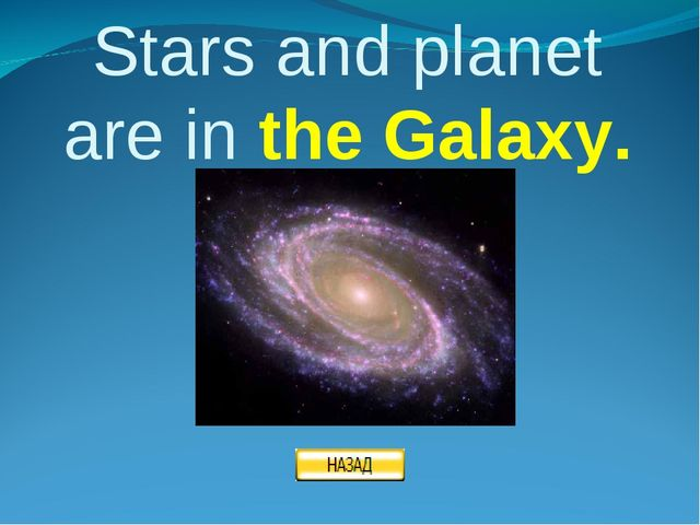 Stars and planet are in the Galaxy.