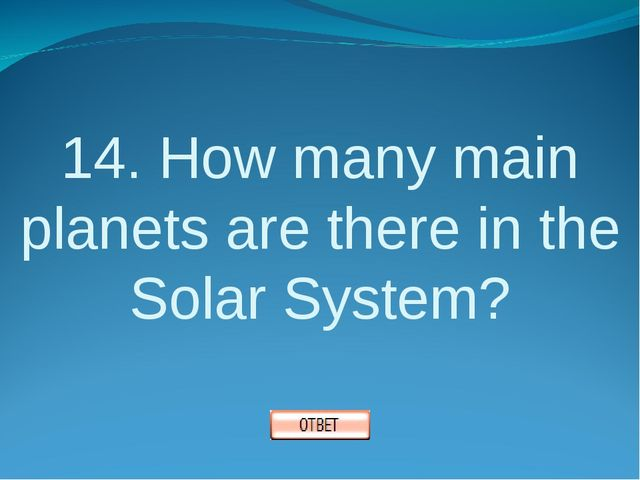 14. How many main planets are there in the Solar System?