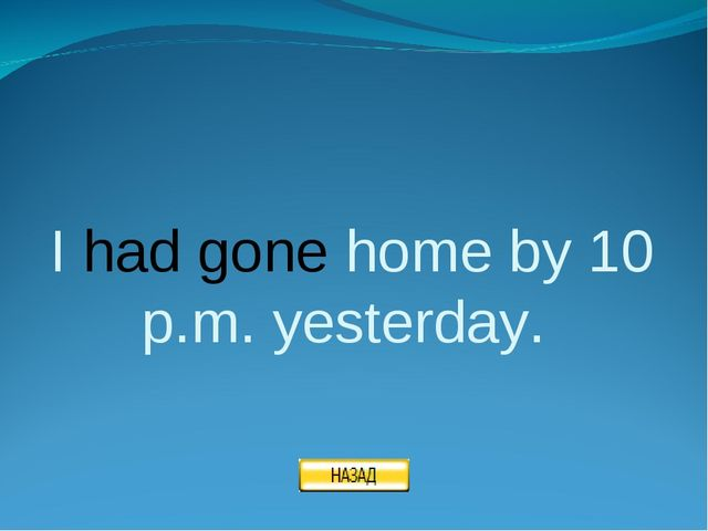 I had gone home by 10 p.m. yesterday.