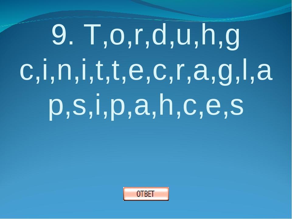 9. T,o,r,d,u,h,g c,i,n,i,t,t,e,c,r,a,g,l,a p,s,i,p,a,h,c,e,s