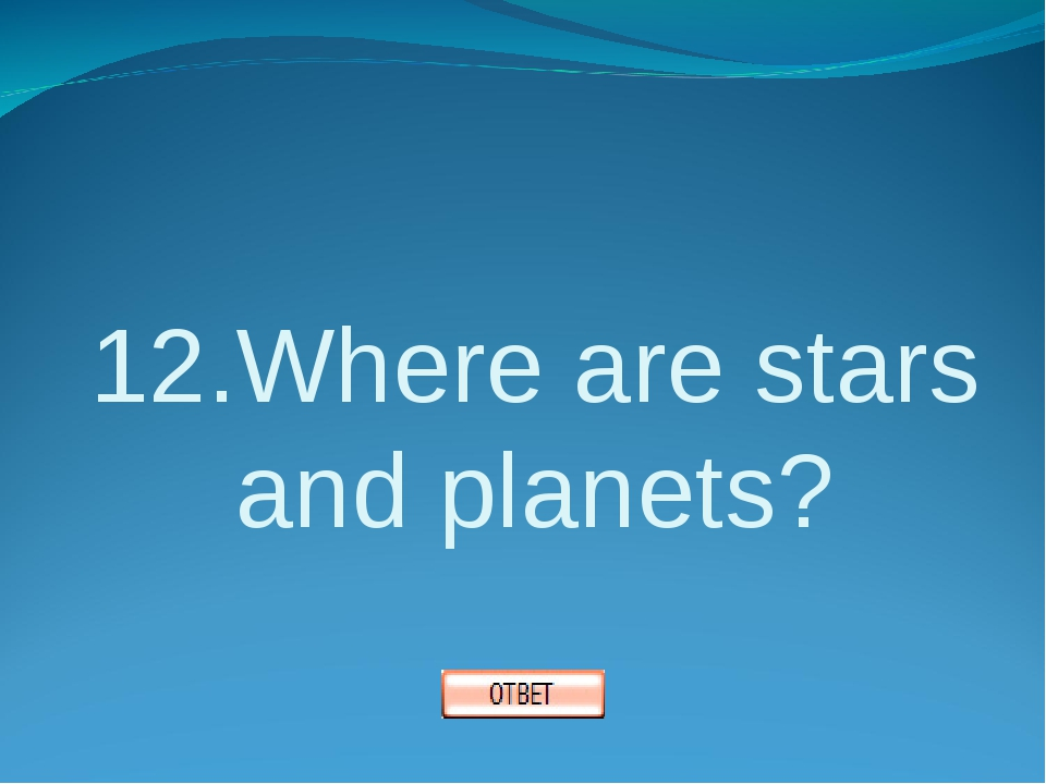 12.Where are stars and planets?