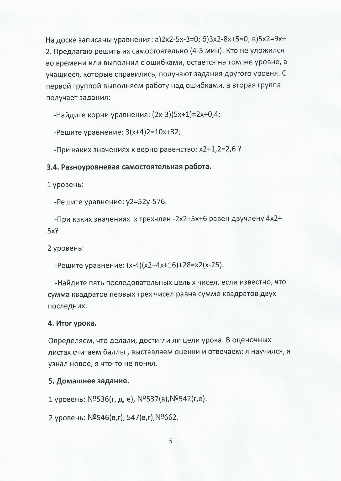 hello_html_1c53a587.jpg