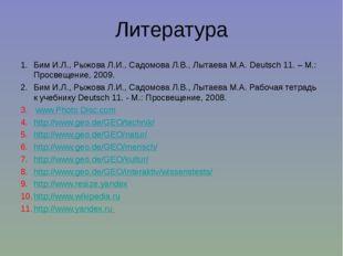 Литература Бим И.Л., Рыжова Л.И., Садомова Л.В., Лытаева М.А. Deutsch 11. – М