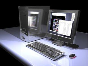 Viel neues Wissen, neue Technologien. Computer, Internet... Und das Handy nat