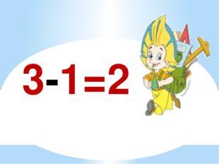 3-1=2