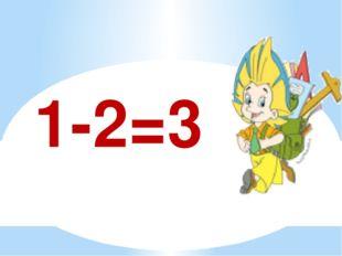 1-2=3