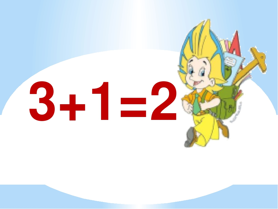 3+1=2