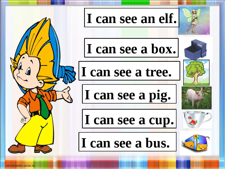 I can see a doll. I can see an elf. I can see a fox. I can see a box. I can s...