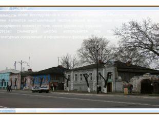 Актуальность моего исследования в том, что архитектурные объекты города Обо