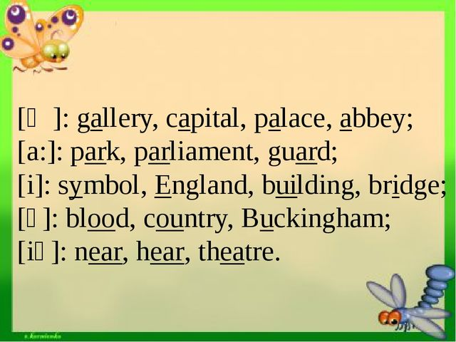 [ӕ]: gallery, capital, palace, abbey; [a:]: park, parliament, guard; [i]: sy...
