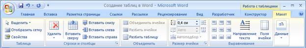 hello_html_5ebeb66c.jpg