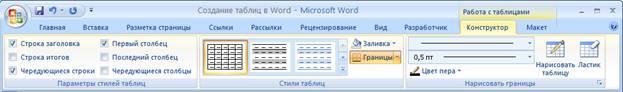 hello_html_64a3325b.jpg